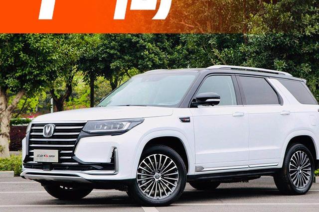"""号称国产""""雷克萨斯""""!这款中国旗舰级SUV,值得买么?"""