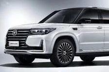 尝鲜抢购价15.59万-20.39万 长安旗舰级SUV全新CS95耀世登场