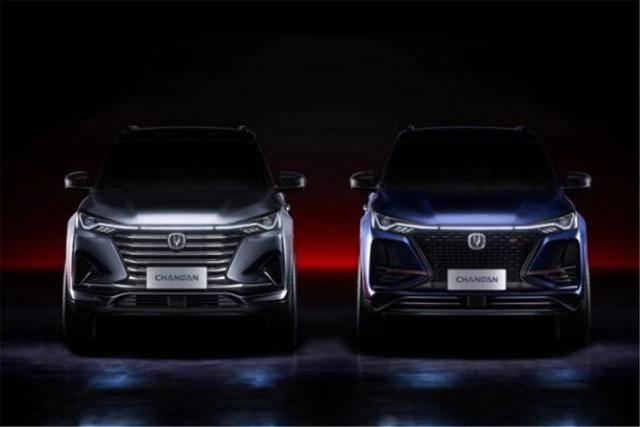 长安CS75 PLUS将于上海车展亮相,颜值颇高内饰堪比奔驰
