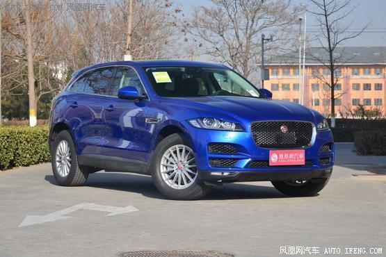 捷豹F-PACE优惠13.7万元 店内少量现车
