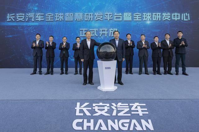 长安全球研发中心正式投入使用,43亿引领中国汽车走向技术流!