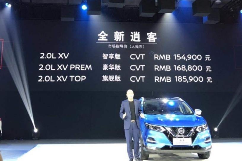 满足国六排放,油耗6L,标配电子手刹,全新逍客售15.49万起