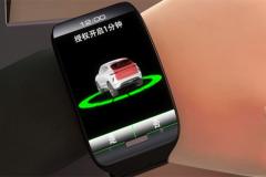哈弗vision2025预告图曝光 上海车展演绎智能未来