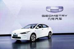 吉利几何A新加坡正式上市 售价15万起 不屑与其他自主纯电车型比