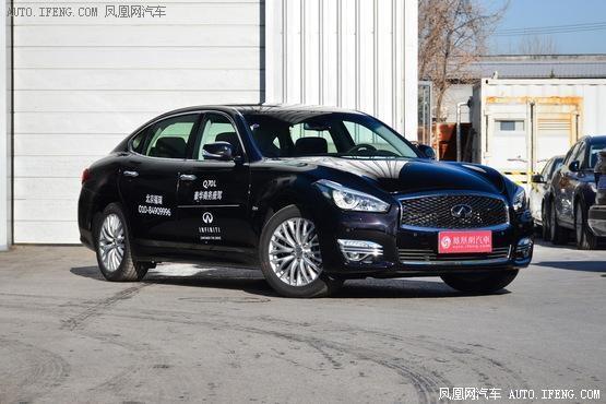 广州英菲尼迪Q70L最高优惠6万 欢迎垂询