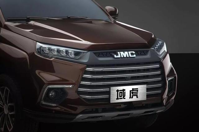 主打智能瞄准年轻化 江铃新域虎将于上海车展首秀