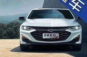 性能超3系,这辆轿车将会是20万性价比之王?