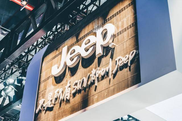车展内容抢鲜看,上海车展Jeep展馆探馆大揭秘