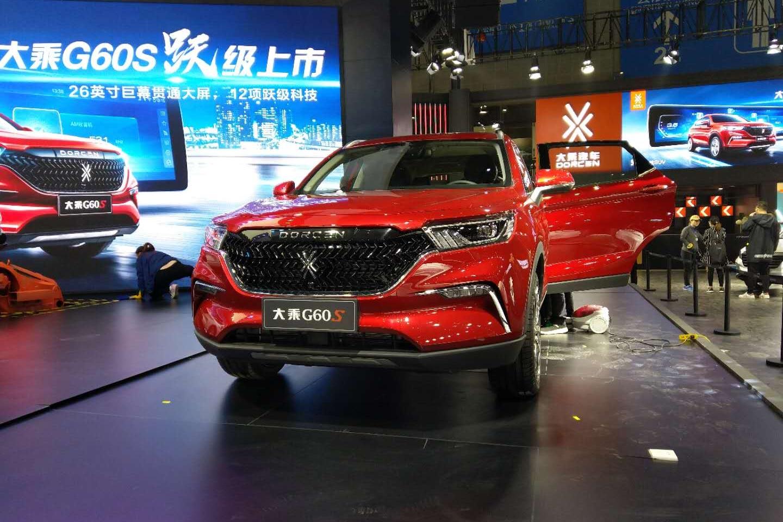 2019上海车展探馆 | 外观由意大利顶级造型中心设计 大乘G60S曝光