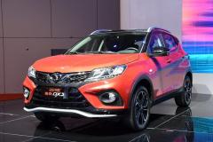 2019上海车展:新款DX3售6.39万起  购车享多重礼遇