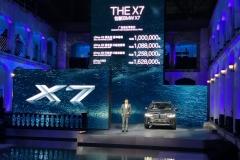 慕尼黑俩董事专程助威 宝马X7揭终极价格面纱