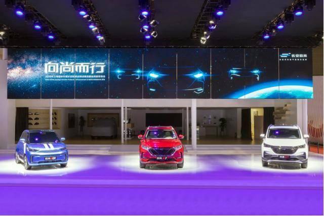 三台新车齐亮相组豪华阵容,长安欧尚汽车新品牌战略上海车展首发