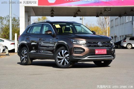 广州大众探岳购车优惠1.6万 欢迎垂询