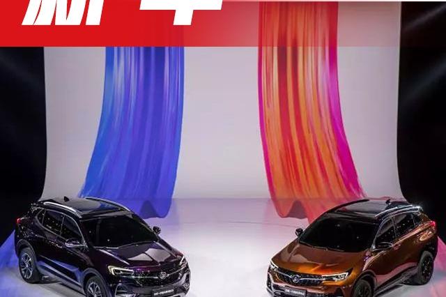 个性、运动,这个品牌发布2款全新SUV,都是年轻人的菜!