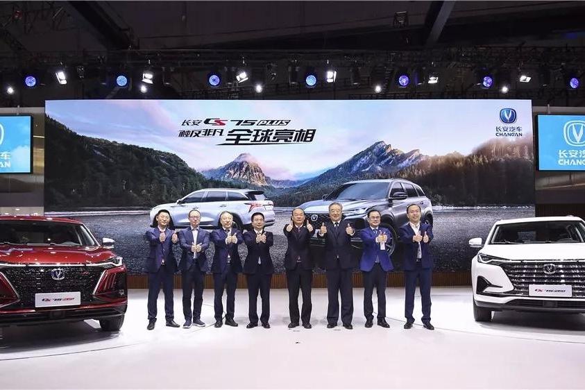 内外兼修!长安CS75 PLUS上海车展全球首秀