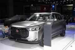 2019上海车展:汉腾X8正式发布 力量感爆棚