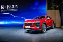 生活 众泰全新设计理念SUV(A16/B21)引领智美中国车新时代
