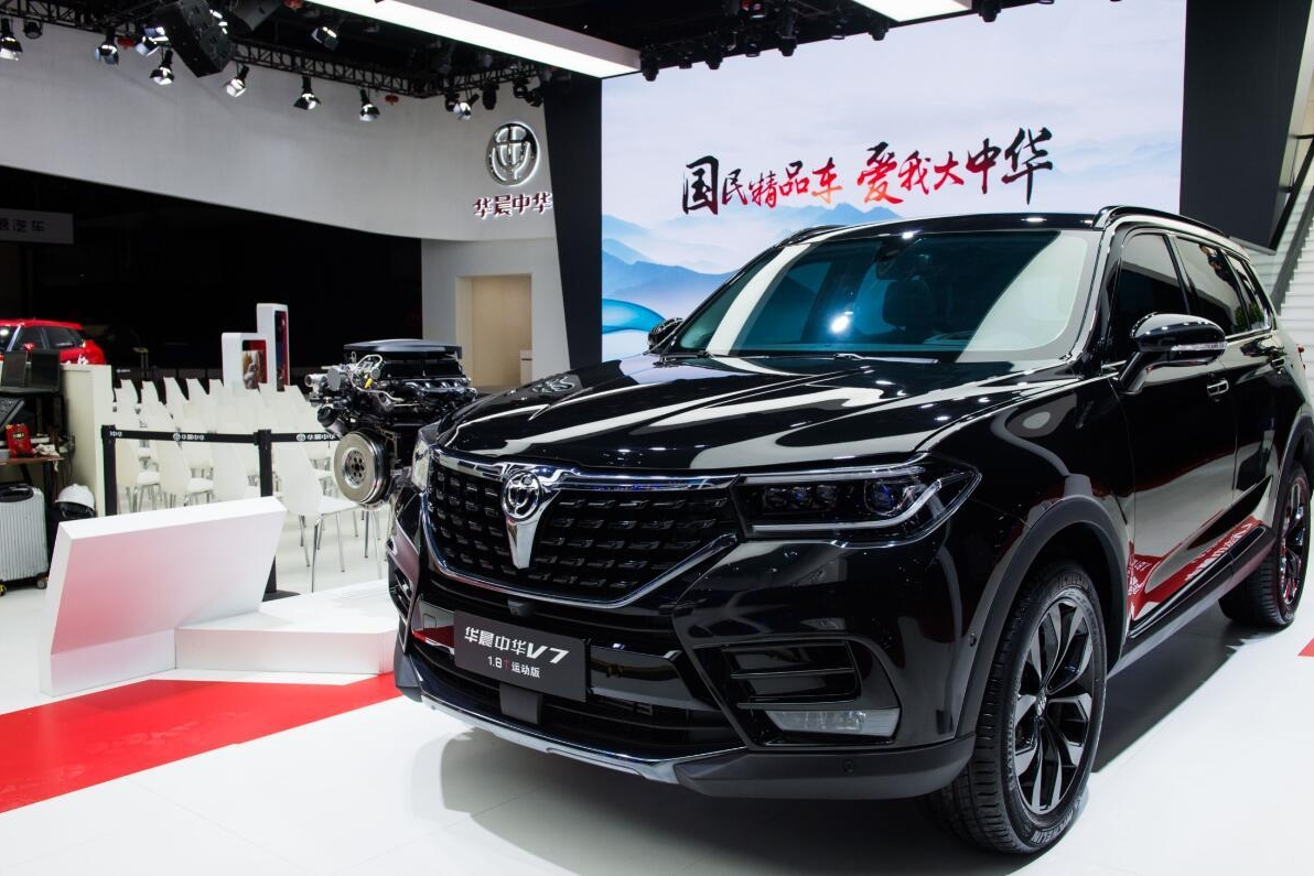 上海车展首发两款新车,华晨中华还发布了服务下乡计划,这有用吗