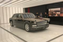 2019上海车展:红旗L5双色版正式亮相 突破保守