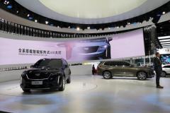 2019上海车展:凯迪拉克XT6亮相 多种座椅布局