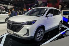2019上海车展:北汽智达正式发布 1.5T+CVT动力组合