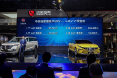 最具性价比的中高端MPV来了,预售价9.58万起,别克GL6压力很大
