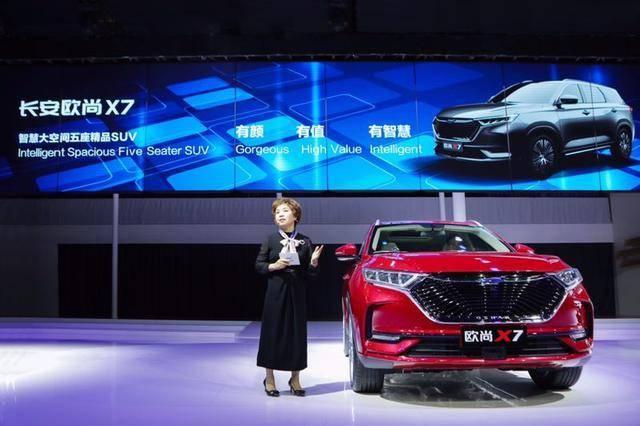 """3款新车、全新战略,长安欧尚""""向尚而行""""!"""