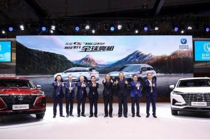 全新长安CS75 PLUS亮相2019上海车展,具体有哪些亮点?