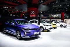 北汽新能源这次带了六款纯电动车型参展,谋求全方位突破!