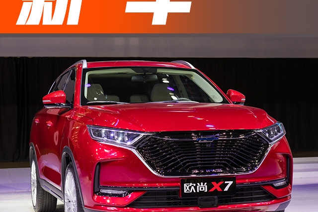 长安欧尚发大招,一口气亮相3款新车,其中这款SUV最为个性!