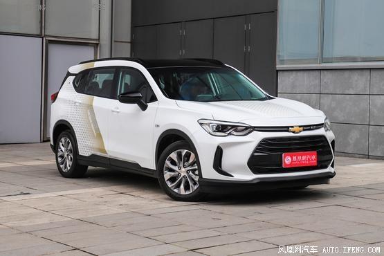 沃兰多南京最高优惠2万 欢迎试驾详询