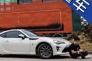 车主说丨什么车值得拥有一辈子?