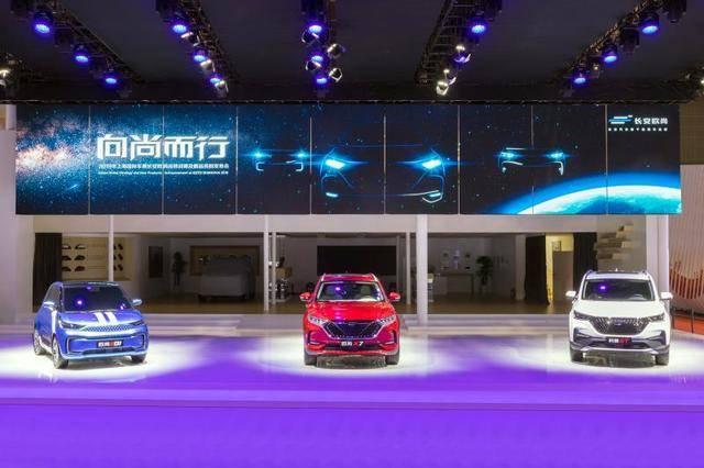 重磅,长安欧尚三款产品亮相上海车展,这款个性新能源小车太亮眼