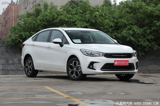 北汽昌河A6限时优惠1.3万 店内现车在售