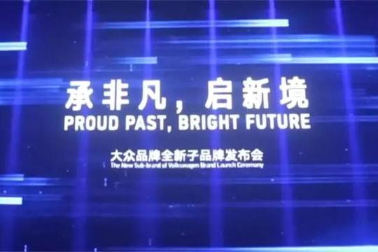 上海车展:见不到和没见过的品牌都在这里了