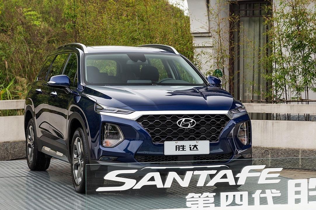 真·奶爸级SUV 北京现代第四代胜达20.28万起售