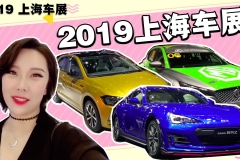 """上海车展""""真香""""车型太多了!看完这些新车我瘦了5斤!"""