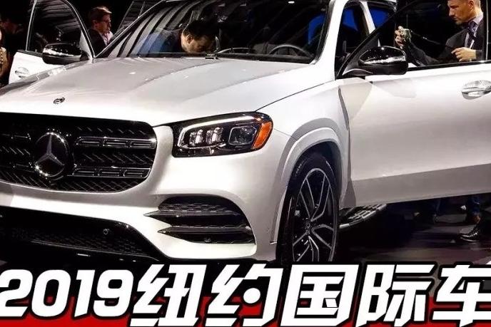 纽约车展5款重磅车型,与中国市场关系更大