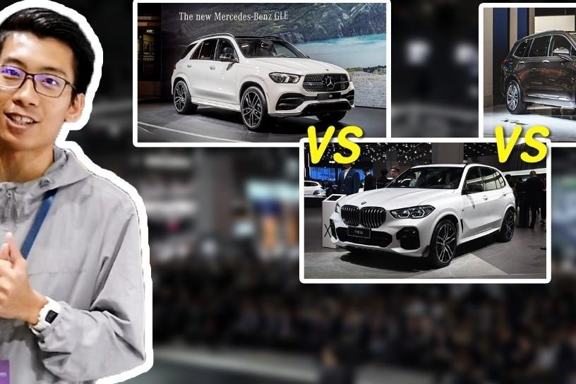 知行Vlog | 中大型SUV豪门恩怨——GLE、X5、XT6怎么选?