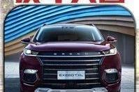 星途TX&TXL/VV6/GS5,谁能撑起中国式高端SUV的称号?