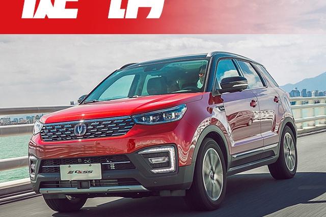 降税让利中国品牌一马当先,长安这几款车适合近期剁手