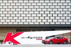 汽势评测|这才是90后首选车型的样子——试驾全新一代K3