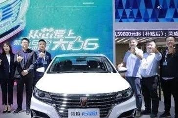 全新荣威i6 PLUS西安五一车展升级上市
