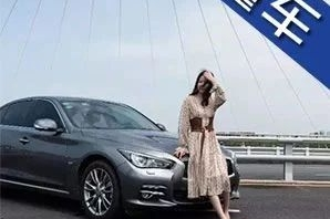 车主说丨是什么车让美女车主爱恨交织?