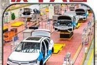 政策利好不复存在,自主品牌的新能源汽车将如何发展?