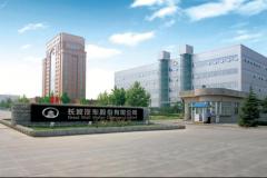 长城汽车捐赠价值千万元车辆及设备 为中国品牌立榜样
