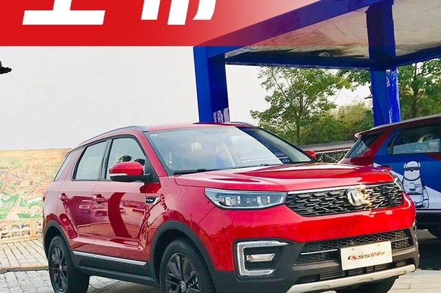 10.79万,长安这台热销SUV新款上市,专为年轻人打造!
