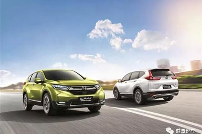 三款车型销量破万,东风本田4月同比增24.5%创历史新纪录