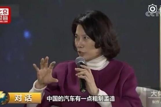 """董明珠说""""中国汽车粗制滥造"""",她投资价值43万元的艾菲又如何?"""