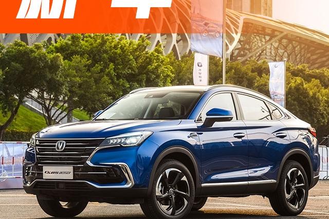 2019年关注度最高的轿跑SUV,增1.5T动力,预售12万起